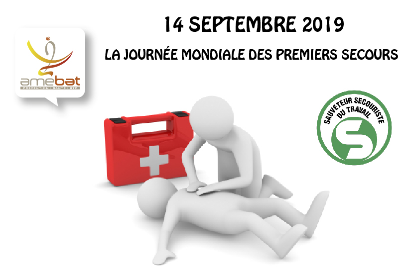"""Résultat de recherche d'images pour """"journée mondiale des premiers secours 2019"""""""